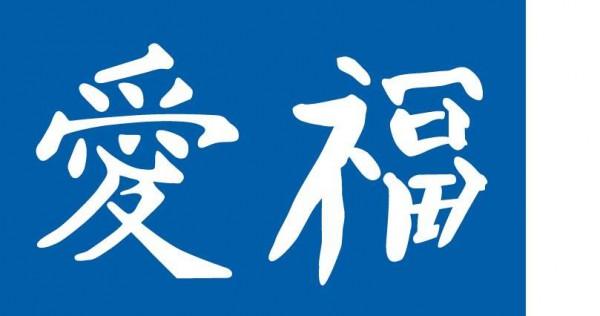 Schablone Chinesische Zeichen - Wandschablone, Malerschablone